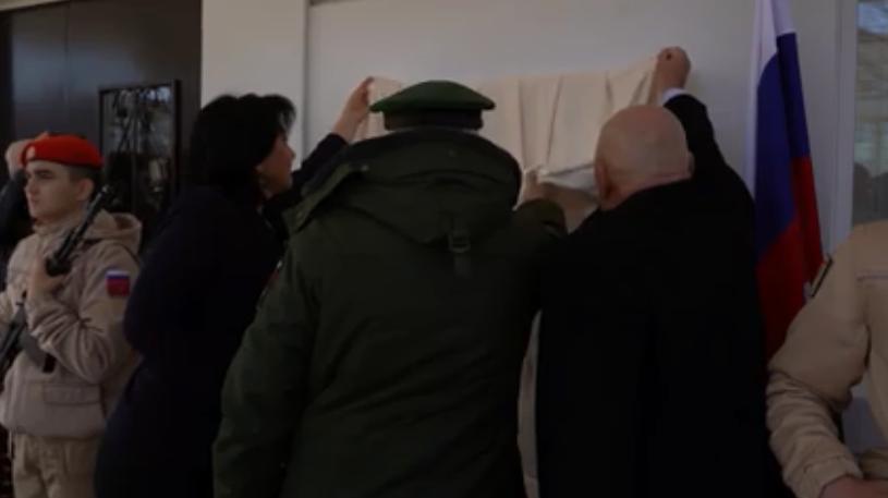 Во Владикавказе открылась мемориальная доска Ибрагиму Дзацееву